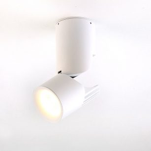 Superlight SL2803 Kick Series LED Track Spotlight