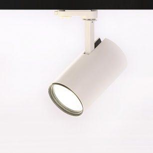 Superlight Satellite SL2970 LED Track Spotlight