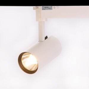 Superlight Satellite SL2976 LED Track Spotlight