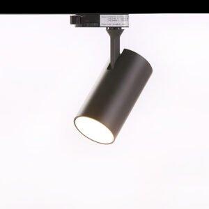 Superlight Satellite SL2979 LED Track Spotlight