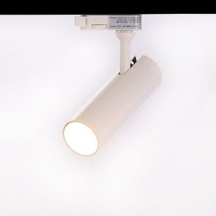 Superlight Satellite SL2978 LED Track Spotlight