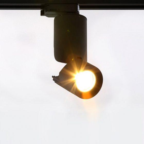 Superlight SL2804 Kick Series LED Track Spotlight