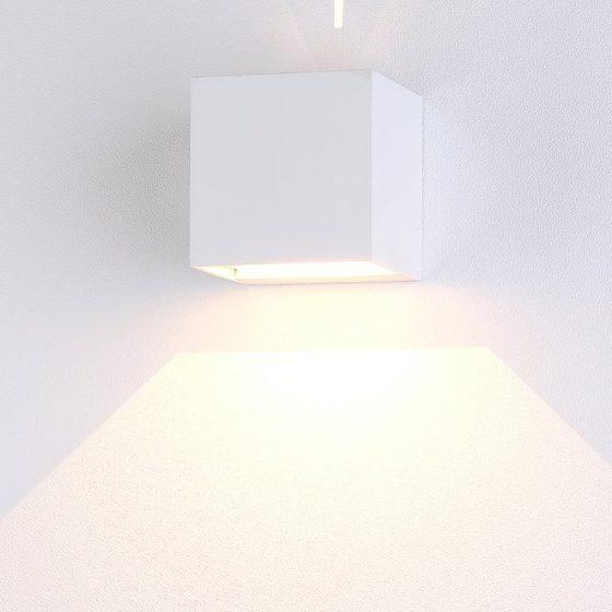 SL2864 Adjustable Cube LED Wall Light Fixture