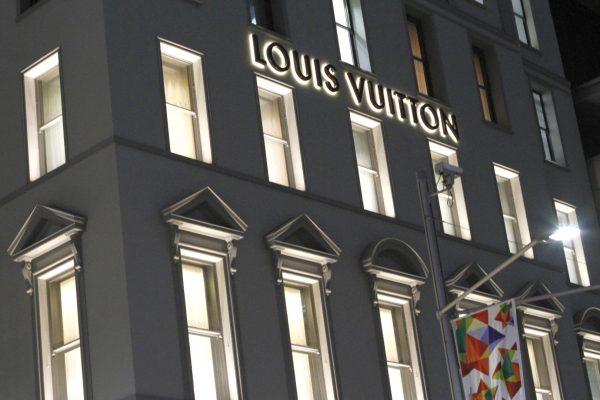 Louis Vuitton Building Lighting project