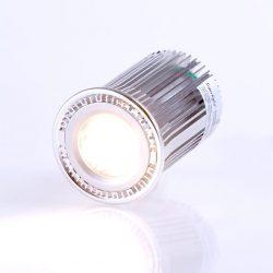 SL2228 Retro 12W LED Downlight Lamp