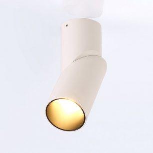 Superlight SL2972 10W Adjustable Pivot Track Spotlight