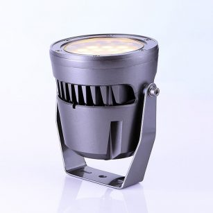 Superlight SL600U Gunmetal LED Spotlight/Projector