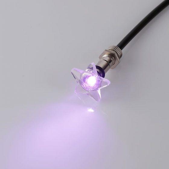 Superlight Fibre Optic Light Fitting