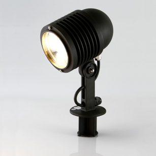 SL6465 LED Landscape Fixture