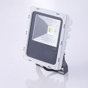 SL9701 MXV-2 Architectural LED Floodlight