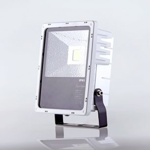 SL9705 MXV-2 Architectural LED Floodlight